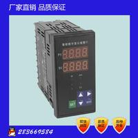 智能數字顯示控製儀 WP-S403-02-23-HL-P-T上海儀表智能數顯變送儀 智能數字顯示控製儀 WP-S403-02-23-HL-P-T