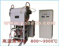 高溫黑體爐 WJL-11