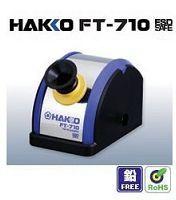 HAKKO防静电烙铁头清洁器,ESD烙铁头清洁器