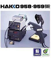 HAKKO防静电出锡焊铁,ESD出锡焊铁 958