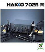HAKKO防静电维修系统,ESD维修系统 702B