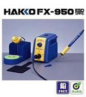 HAKKO防静电电热镊子,ESD电热镊子 950