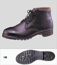 MIDORI绿安全/V262/外钢板型安全鞋 V262