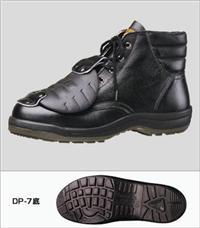 MIDORI绿安全/CF220/付保护甲安全鞋 CF220