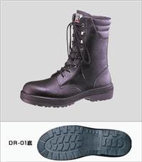 MIDORI绿安全/RT930/层橡胶底安全鞋 RT930