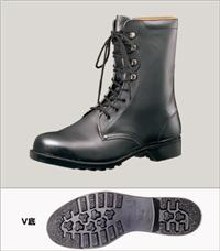 MIDORI绿安全/V213/1层橡胶底安全鞋 V213