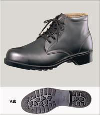 MIDORI绿安全/V262/1层橡胶底安全鞋 V262