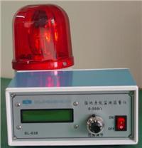 斯莱德SL-038接地系统监测报警仪 SL-038