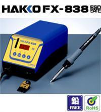 HAKKO防静电电焊台FX-838