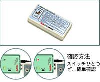 日本ACHILLES阿基里斯D-080静电测试仪