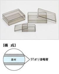 日本ACHILLES阿基里斯ST-11防静电盒 ST-11