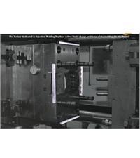 TRINC高柳TAS-308MOLD-1230树脂成型除电器