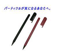 MATSUMOTO松本BS-001防静电水性笔 BS-001