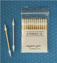 日本工业用棉签A754S&S-12日本JCB A754S&S-12