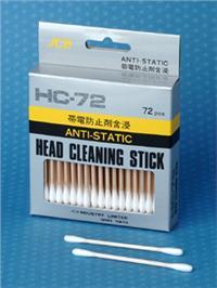 日本工业用棉签HC-72日本JCB HC-72