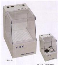 供应SE-111D桌面型离子清洁箱日本薮内YHK SE-111D