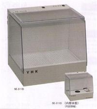 供应SE-301A桌面型离子清洁箱日本薮内YHK SE-301A