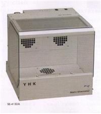供应日本薮内YHK桌面型离子清洁箱SE-413DA/UA SE-413DA/UA