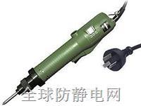 DELVO,电动螺丝刀DLV7120-FJE DLV7120-FJE