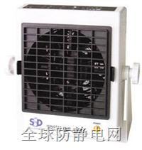 SSD,离子风机,BF-MA