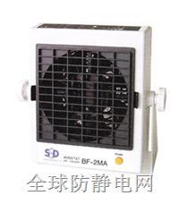有售,日本SSD,离子风机,BF-2MA