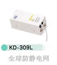 供应KASUGA,直流离子风棒,KD-309L  KD-309L