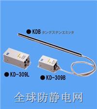 供应KASUGA/直流离子风棒/KD-309B  KD-309B