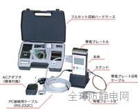 日本SSD静电测试仪Statiron DX DX