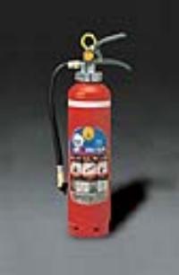 1.0kg ABC消火器 EA999MB-3