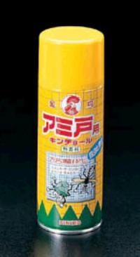 網戸用キンチョール EA941A-8