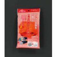 700x450㎜ [衣類ケース用]圧縮袋(2枚入) EA944CR-5A