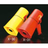 4.5W [防沫型]メガホン[赤] EA916X-31