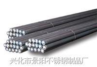 銷售410不鏽鐵易切削圓鋼