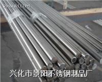 江蘇316不鏽鋼光亮棒,316不鏽鋼光圓 4-280