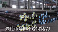 戴南430不鏽鐵棒生產供應 常規(4-180)