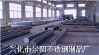 戴南黄瓜视频官网不鏽鐵生產供應材質規格齊全不鏽鐵棒 常規(4-300)