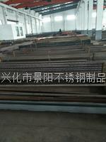 戴南不锈铁厂家专业生产各种规格不锈铁棒