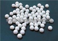 氧化鋯珠,鋯珠,研磨機研磨珠 0.2-0.4,0.6-0.8,0.8-1.0,1.0-1.2 1.4-1.6等各種規格。