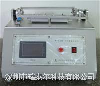 深圳手机翻盖试验机 RTE-219
