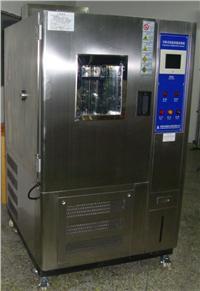 led恒温恒湿试验机  RTE-KHWS225