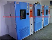 快速高低温试验箱 RTE-GDW80