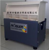 中山震动耐磨试验机 RTE-R180/530