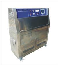 中山紫外线加速老化试验机 RTE-UV01A