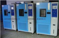 西安快温变试验箱 RTE-ks150