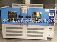 大型双开门恒温恒湿试验箱 RTE-KHWS225