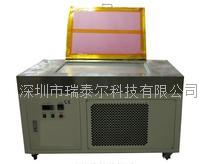 -175℃超低温拆屏专用冷冻机 RTEDW-140