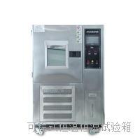 小型可程式恒温恒湿试验箱_温湿度试验机 RTE-KHWS80