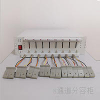 8通道电子烟电池分容柜电池性能检测设备 8通道分容柜
