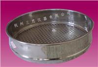 沖框型砂篩,鑄造篩