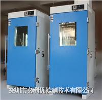 老化测试箱 BY-DGE2500